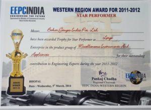 Western Region Award for 2011 - 2012 - Baker Gauges India Pvt. Ltd.